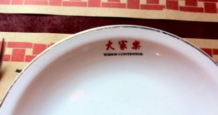 Todos contentos, barrio chino